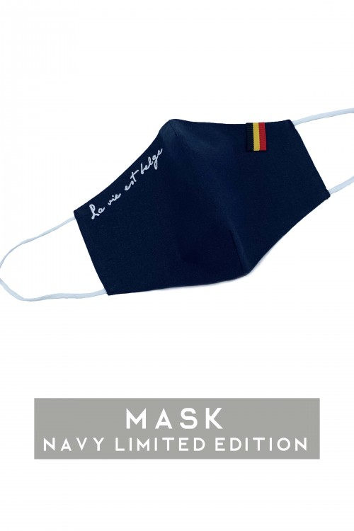Limited Edition - Blue Mask